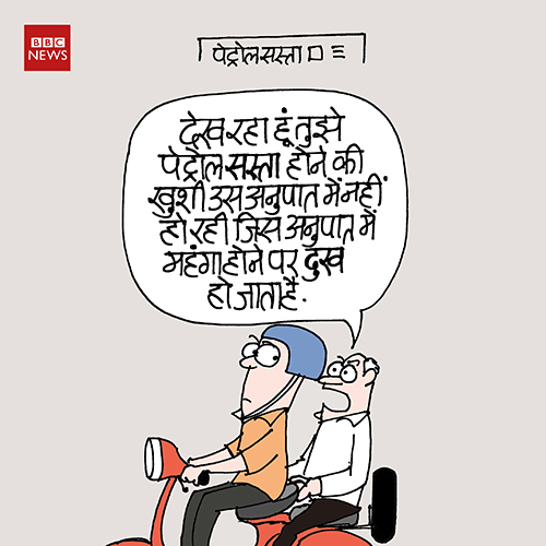 Petrol Rates, petrol price hike, cartoons on politics, indian political cartoon, indian political cartoonist, cartoonist kirtish bhatt