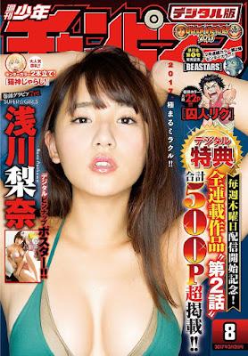 [雑誌] 週刊少年チャンピオン 2017年08号 [Weekly Shonen Champion 2017-08] Raw Download