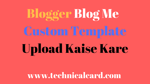 Blogger Blog Me Template/Theme Change Or Upload Kaise Kare