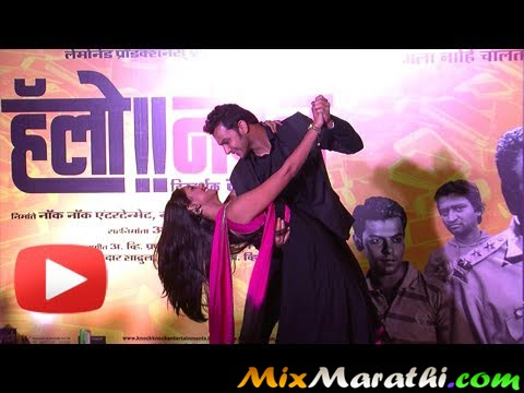 Hello marathi movie mp3 songs download / Thunderbirds movie