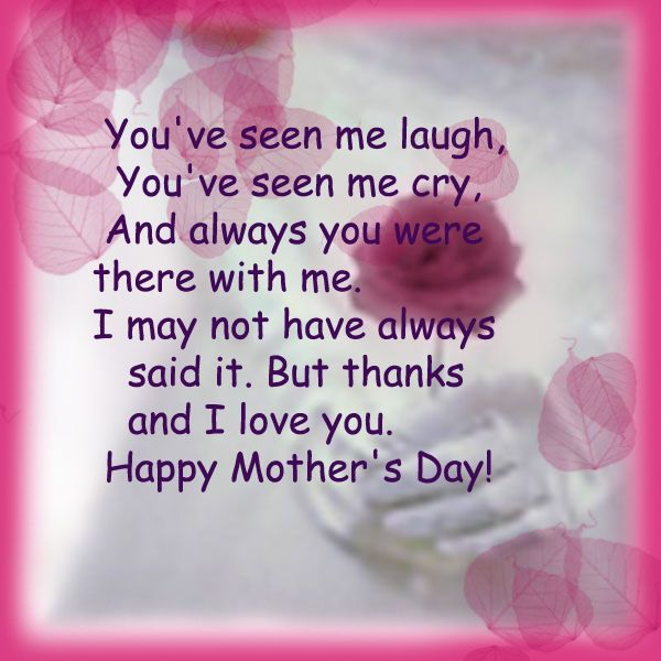 Happy mothers day quotes messages poems amp cards and it39s to celebrate this special day trending today india shares the best happy mothers day quotes sms messages wishes poems and pinnable images altavistaventures Image collections