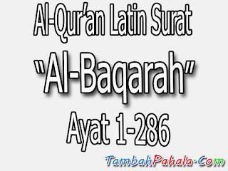 surat al-baqarah, latin, teks bacaan