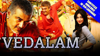 Vedalam 2016 Hindi Dubbed 720p WEBRip 1GB world4ufree.ws , South indian movie Vedalam 2016 hindi dubbed world4ufree.ws 720p hdrip webrip dvdrip 700mb brrip bluray free download or watch online at world4ufree.ws