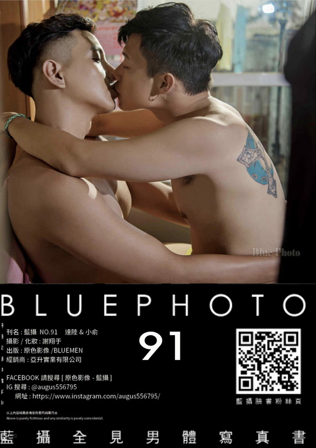 Blue Photo 91 [PHOTO+CLIP]