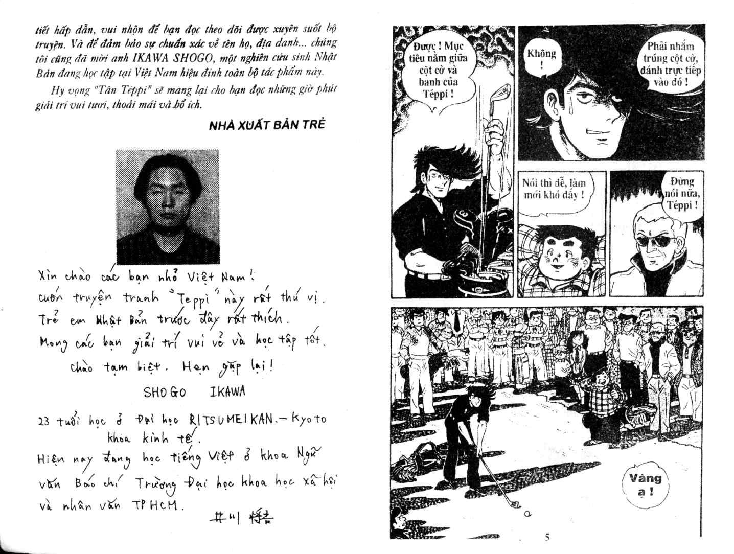 Ashita Tenki ni Naare chapter 9 trang 1
