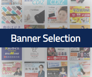 banner selection