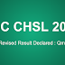 SSC CHSL 2015 Revised Result Tier-2 (Deo) Declared