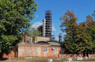 Новгородское. Фенольный завод