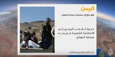 تردد قناة الجزيرة للأخبار على نايل سات 2017/2018