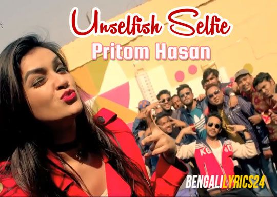 Unselfish Selfie - Momtaz Begum