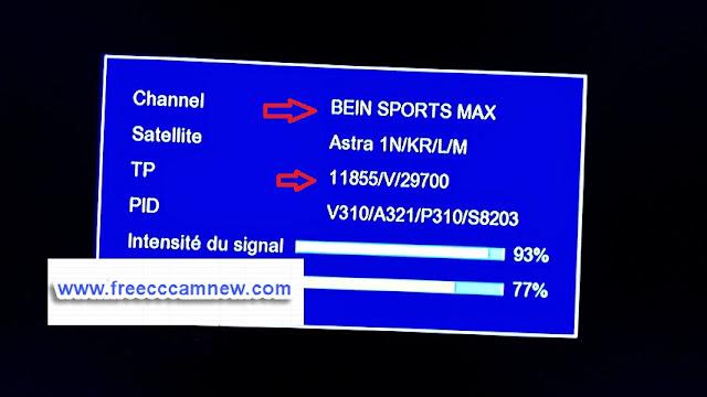 ملف قنوات مع اخر تغييرات bein Max لجهاز 7star 9191, ملف قنوات ,مع اخر تغييرات ,bein Max, لجهاز, 7star 9191,