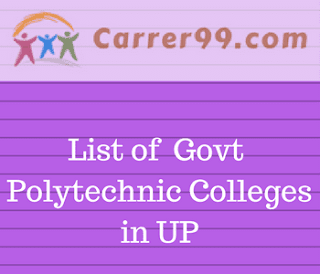 UP government polytechnic college