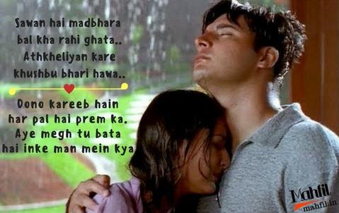 Rimzhim Barso Megh- Ye Hai Prem - Preeti Jhangiani - Rain Song
