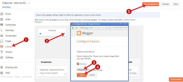 blogger blog me favicon icon upload or change kaise kare