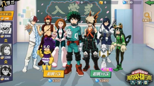 My Hero Academia Mobile, Game Moba Baru atau Turn Based?