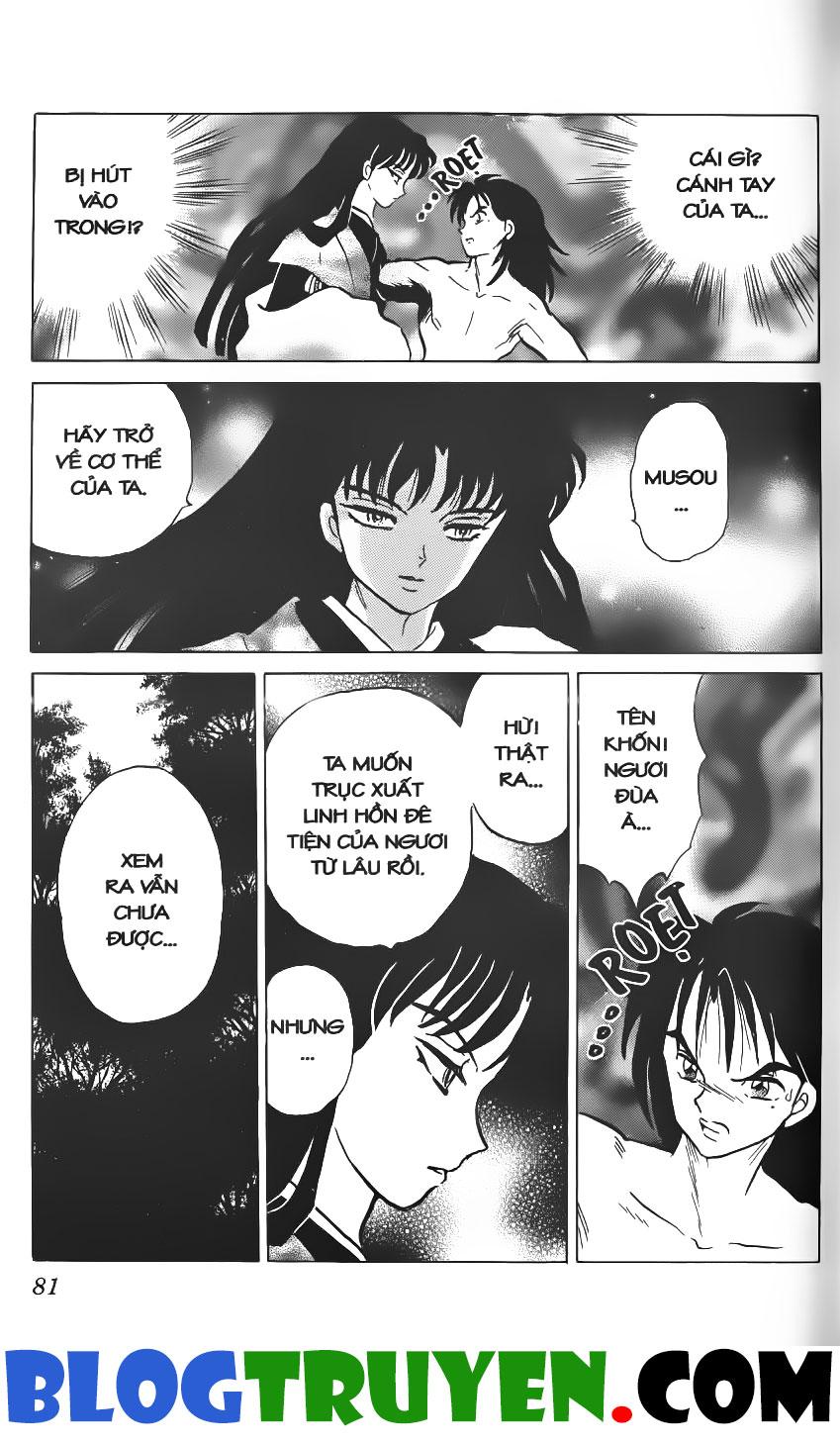 Inuyasha vol 22.5 trang 6