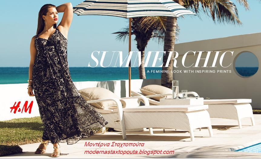 b920830500c5 H M  Συλλογή για γυναίκες με καμπύλες   Summer Chic Καλοκαίρι 2011 ...