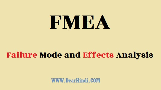Failure Mode and Effects Analysis; fmea posters;fmea in hindi