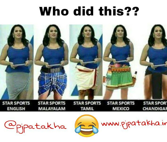 Funny pic of Mayati Langer Skirt style