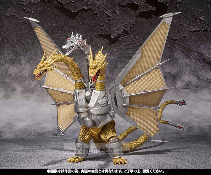 MECHA KING GHIDORAH S.H.MonsterArts FIGURE BANDAI