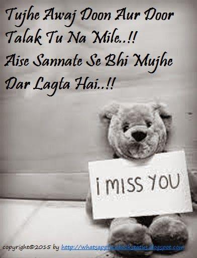You Can Get Attitude Love Funny And Sad Punjabi Status Latest English Shayri Whatsapp Status In  Best Punjabi Status Quotes Facebook Messages Sadness