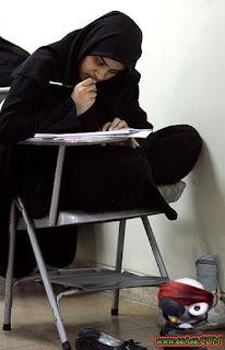اختبار بنات في السعودية