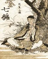 Matsuo Bashō (retrato)