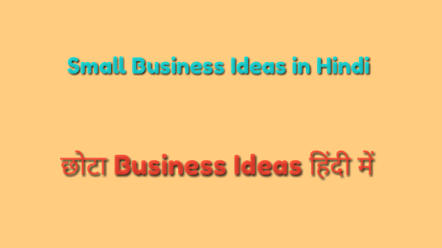 small-business-ideas-in-hindi