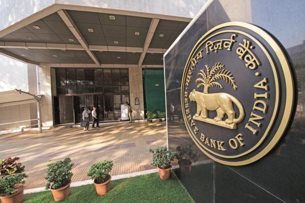 Best job opportunity in RBI today, apply today