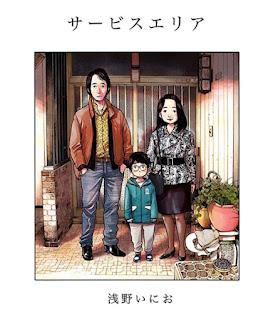 """nio Asano presenta un nuevo manga titulado """"Service Area"""""""