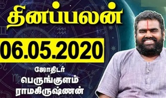 Raasi Palan 06-05-2020 | Dhina Palan | Astrology | Tamil Horoscope