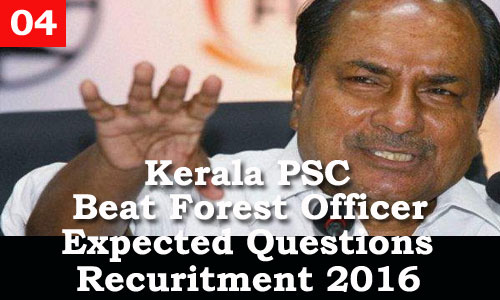 Kerala PSC - Expected Questions for Beat Forest Officer 2016 - 04