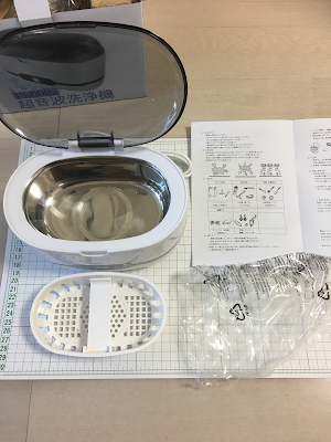 personal-α Ultrasonic cleaner 内包物