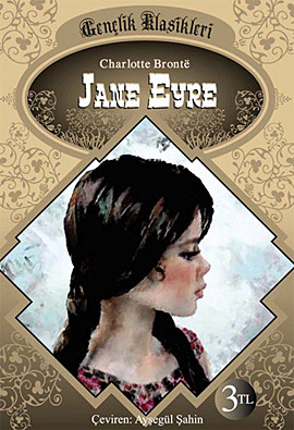 jane eyre essay chapters 1 5 Jane eyre: sexism essay in the cases of jane austen's novel pride and prejudice and emily bronte's jane eyre, the ideals of romantic love are very much the same  teacher support.