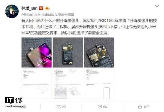 Xiaomi đã kỹ lưỡng chọn ra thiết kế cuối cùng