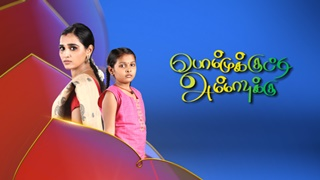 Bommukutty Ammavuku 27-03-2020 Vijay TV Serial