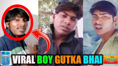Rohit Kumar Gutka Bhai Musical.ly Star