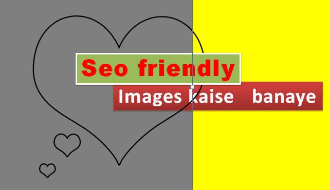 image ko seo friendly kaise banaye