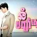 Nom Banh Cham Sne [80END]