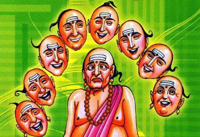 Paramanandayya Sishyula Kathalu - Stories of Paramanandayya Sishyulu
