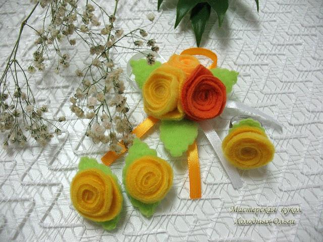 Комплект Чайные розы
