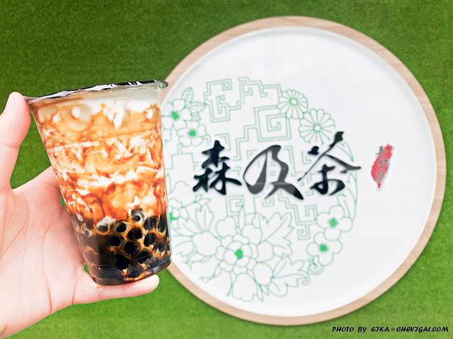 OPYO3647 - 清水森及茶,螞蟻人專屬!惡魔波霸奶茶你會搖勻後再喝嗎?
