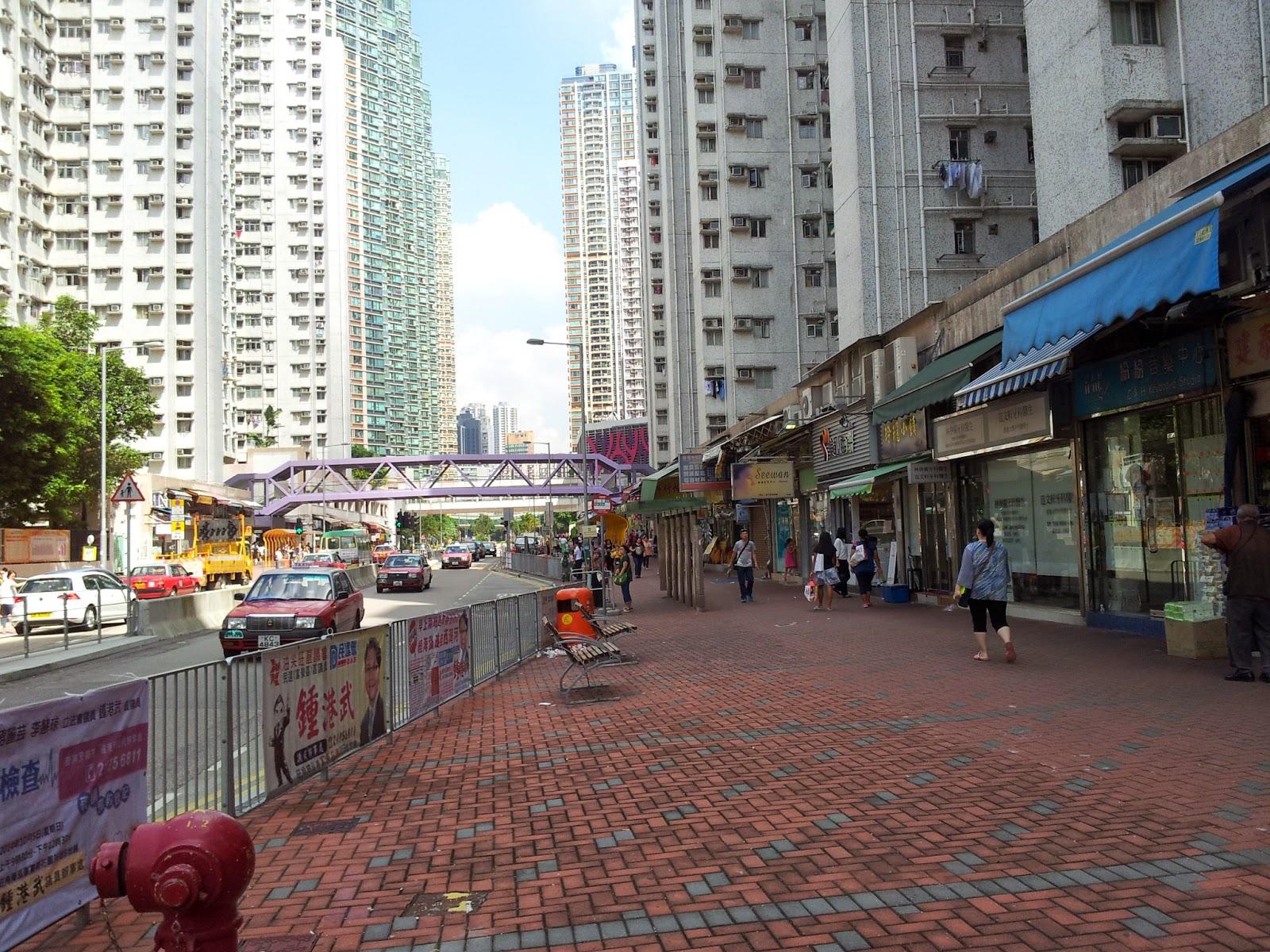Grassroots O2: [領匯商場] 海富商場 @2014-09-27