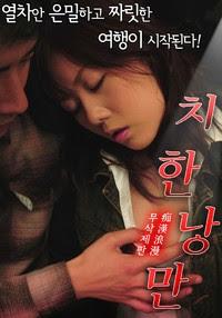 Molester Roman (2012) Subtitle Indonesia