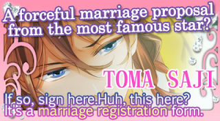 https://otomeotakugirl.blogspot.com/2017/09/contract-marriage-toma-saji-main-story.html
