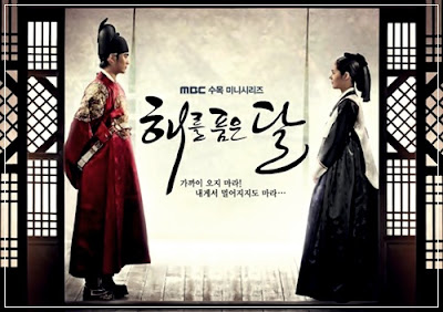 drama The Moon That Embraces the Sun