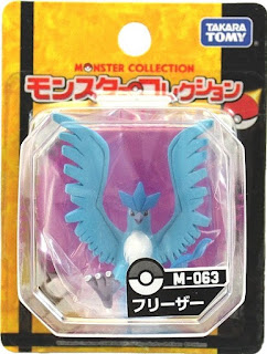 Articuno figure Takara Tomy Monster  Collection M series