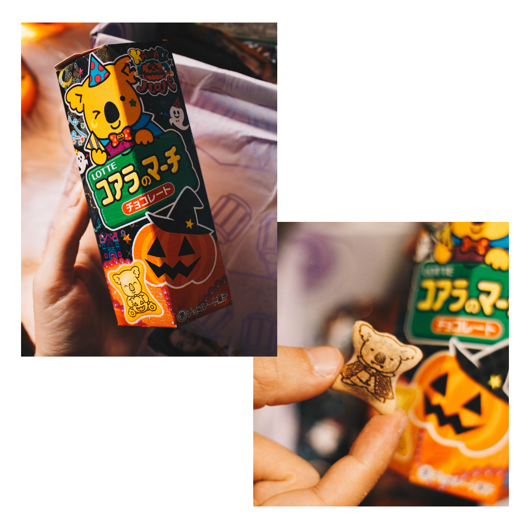 "I'm kind of a sugar freak, so I'm always excited about these candy-filled little boxes. This month, the October Japan Candy Box came to me, a Halloween Special Edition - ""Halloween Party"". In addition to sharing the good (or not so good) snacks I have tasted, I also have a box to offer you! The giveaway ends on November 22 and is international. Click to read more and to enter the giveaway!"
