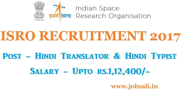 ISRO Careers, ISRO Online application form, ISRO Hindi Typist jobs