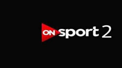 بث مباشر قناة اون سبورت 2 On Sport HD